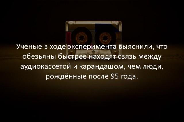 8631422january
