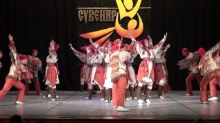 Славянский танец Волшба