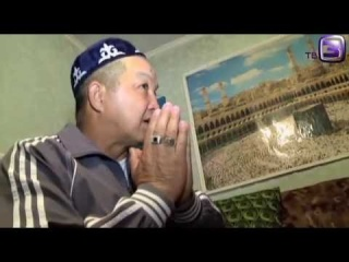 Колдуны мира. Казахские Бахсы